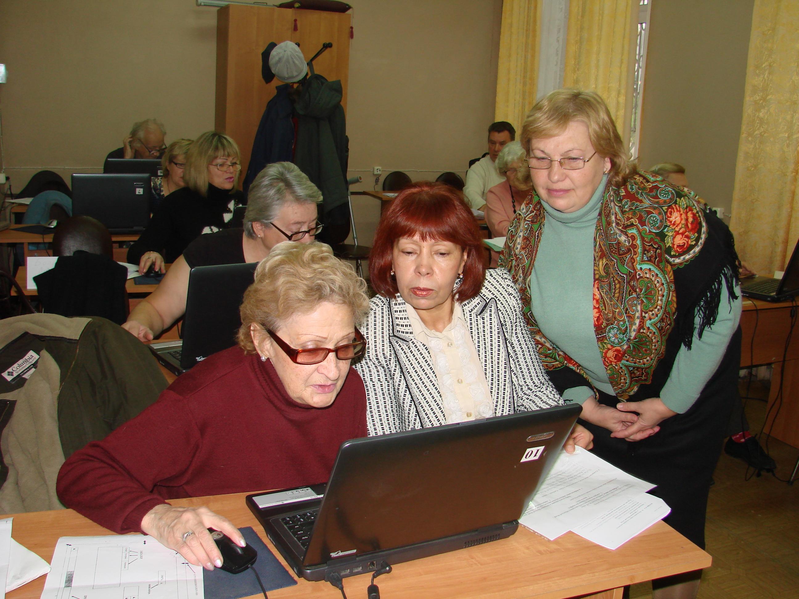 Бесплатные курсы по компьютеру для пенсионеров в свао